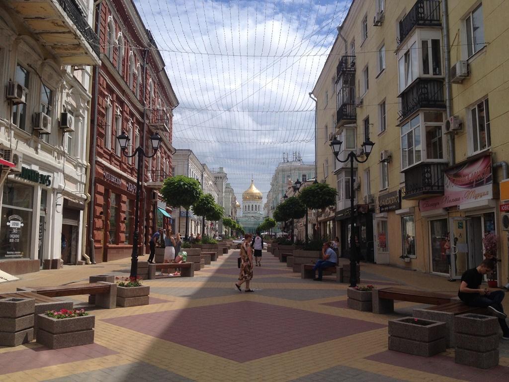 Street in Rostov na Donu