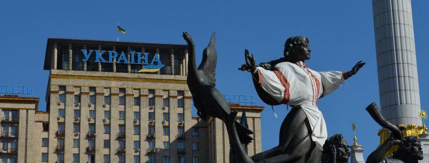Hotel Ukraine in Kiev